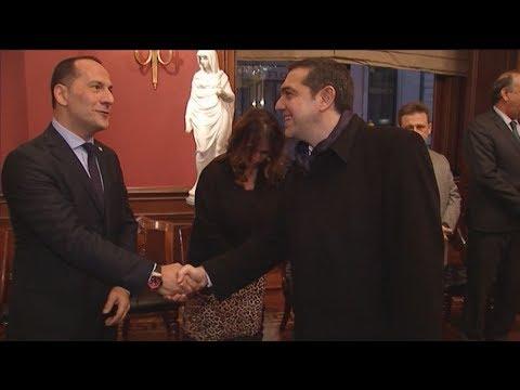 Συνάντηση του πρωθυπουργού Αλέξη Τσίπρα με τους εκπροσώπους της Ομογένειας