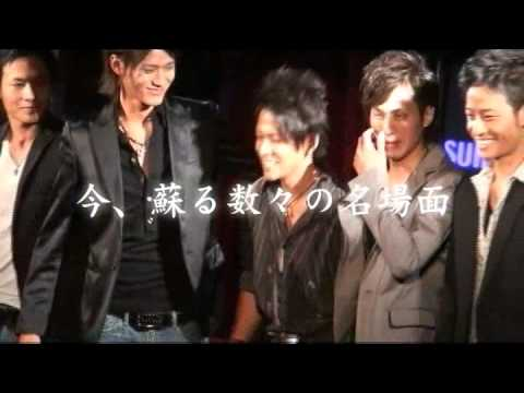 Coat 2012 (видео)