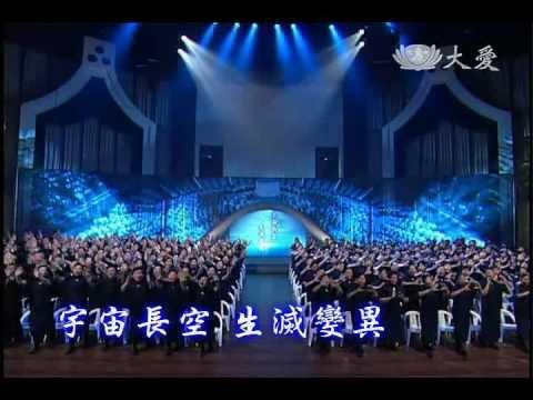 01 悲智印記第49集(複習-悟達國師傳奇)_1.wmv