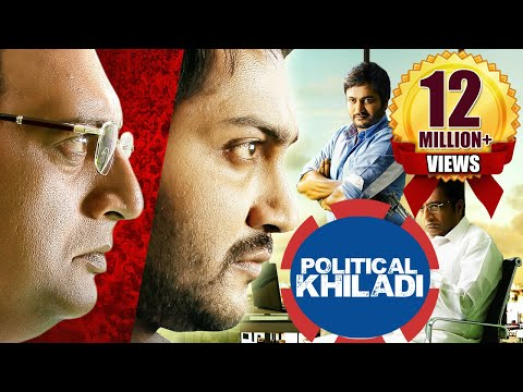 Political Khiladi (KO 2) 2017 Latest South Indian Full Hindi Dubbed Movie | Bobby Simha, Prakash Raj