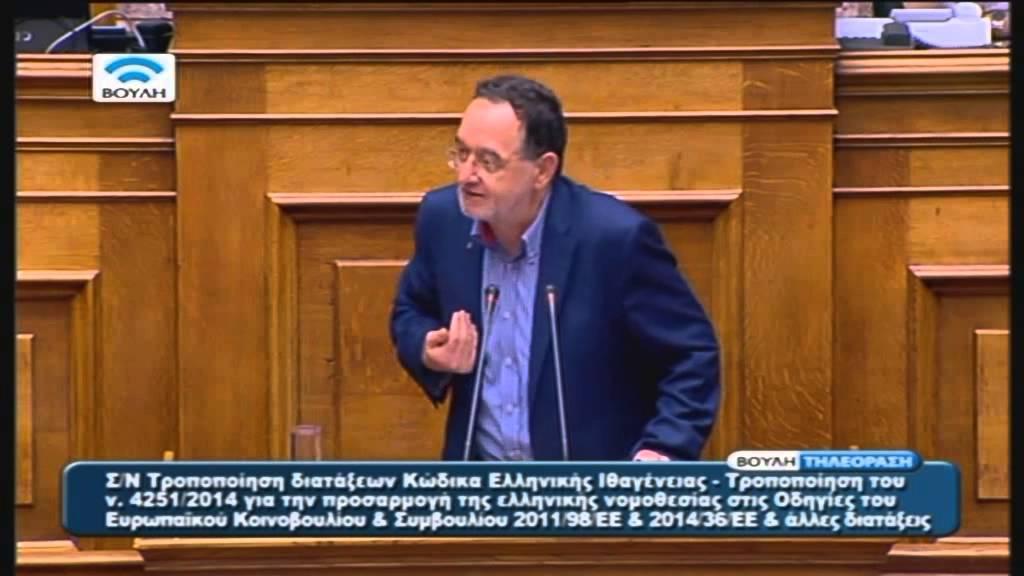 Βουλή – Ενημέρωση (25/06/2015)