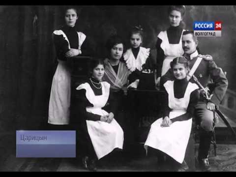 Вторая женская гимназия Царицына (школа № 83)