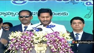 4 National Media's Negative Report on AP CM YS Jagan Governance | Weekend Comment by RK