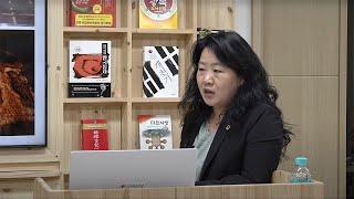[목요 Live | 학술 특강] 배달의 민족! 얼마나 아니? - 홍산문화로 살펴본 뿌리역사 ①
