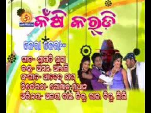Video Jara jara sa pyar de dil jani new 2018 dj Santosh Lilhare Sihora 7049948250 download in MP3, 3GP, MP4, WEBM, AVI, FLV January 2017