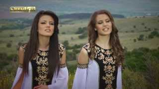Iva & Velislava Kostadinovi - Катерино Моме