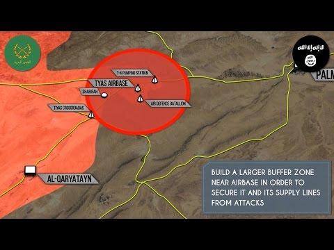 Военная обстановка в Сирии: Армия отразила атаку ИГИЛ на базк Тияс под Пальмирой