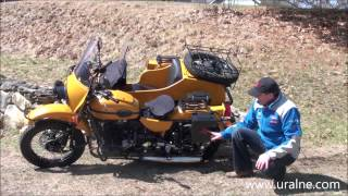 5. 2014 Gear up Burnt Orange Custom   Accessories Overview, Ural of New England, Boxborough MA