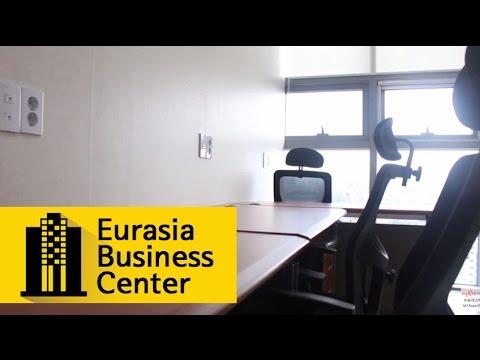 유라시아 비즈니스 센터 3인실 소호 사무실 - (주)유라스텍