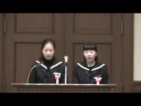 【発表会7】 ◆優秀賞 *徳島市津田中学校 防災講座