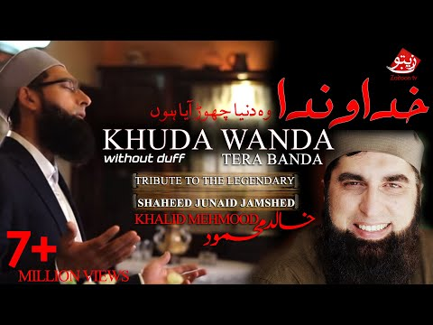 Khuda Wanda | New Latest (HD) Without Duff Tribute To Shaheed Junaid Jamshed By Khalid Mehmood