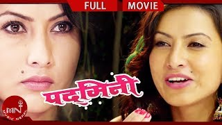 "Video PADMINI ""पदमिनि"" 