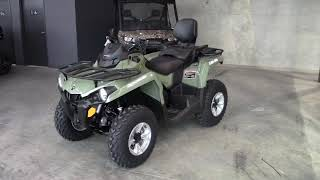 2. 2019 Can-Am Outlander Max L 570!