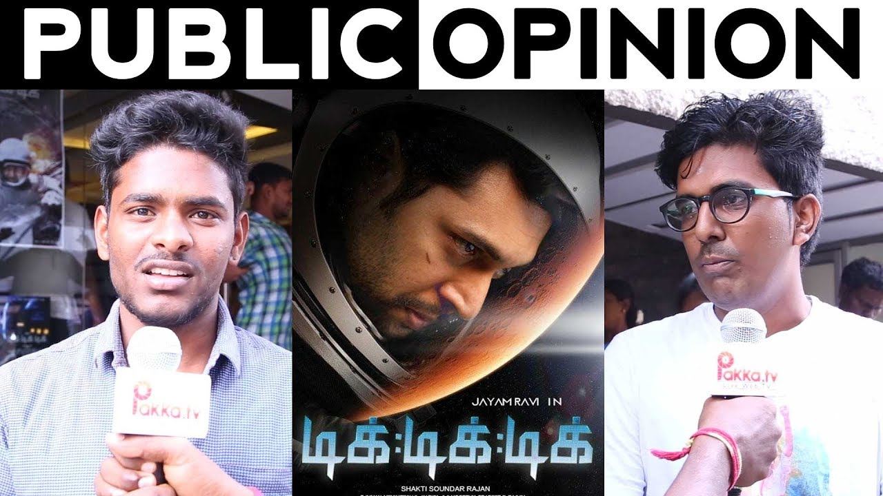 Tik Tik Tik Movie Public Opinion | Tik Tik Tik Movie Public Review | Jayam Ravi, Nivetha Pethuraj