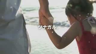 オクレンジャー【安否確認/連絡網】災害時のメッセージ/掲示板 YouTubeビデオ