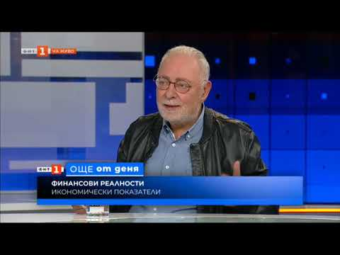 Радосвет Радев: Бизнесът в България работи и създава
