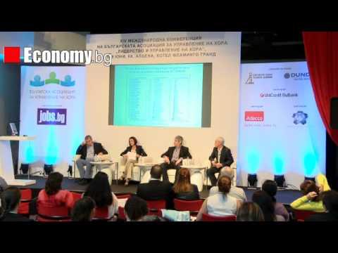 Дискусия за връзката между бизнеса и образованието - част 2