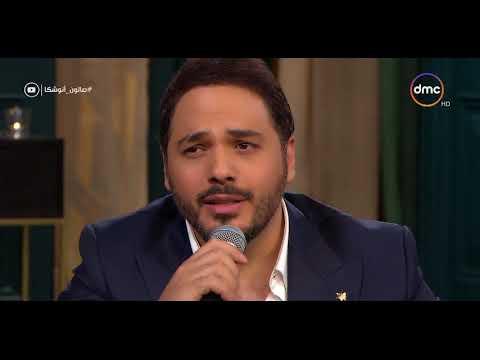 رامي عياش كان يغني هذه الأغنية لزوجته على التليفون