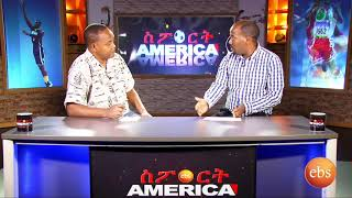 Sport America: Interview with Journalist Mandefro Taddesse - part 2
