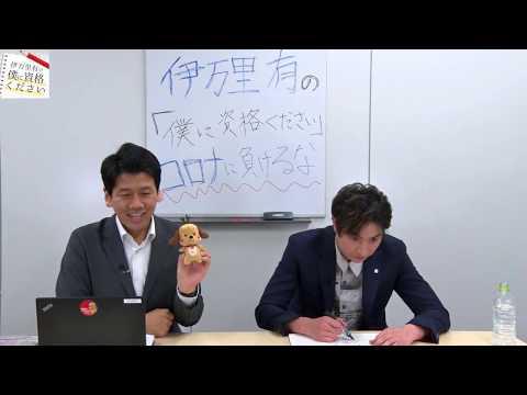 , title : '伊万里有の僕に資格ください#3'