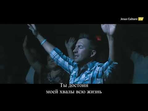 Ким Уолкер-Смит - «Only You» («Только Ты») спонтанное поклонение (с переводом)