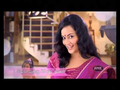 AMK Krishna Brand Idly Rice