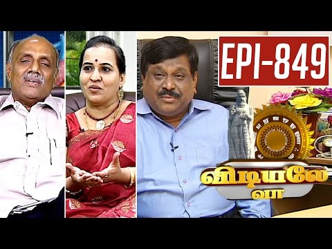 Vidiyale-Vaa-Epi-850-19-08-2016-Kalaignar-TV