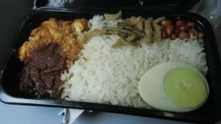 Video AirAsia Airbus A320neo Flight Experience: AK702 Singapore to Kuala Lumpur MP3, 3GP, MP4, WEBM, AVI, FLV Juli 2018