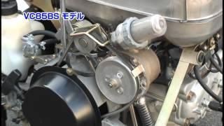 VC85BS / VC82BS / VC72BS / VC62BS / VC52BS 取扱説明