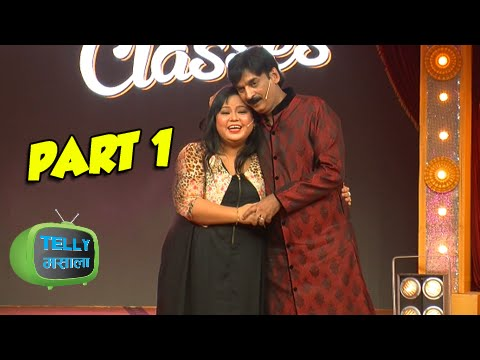 LIfe Ok New Show Comedy Classes Launch - Part 1