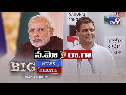 Big News Big Debate || Can Rahul Gandhi revive congress party as president ? || Rajinikanth TV9