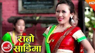 Rato Saadi Ma - Muna Thapa Magar Ft. Sunita Dong,Ramesh Nepali & Ram