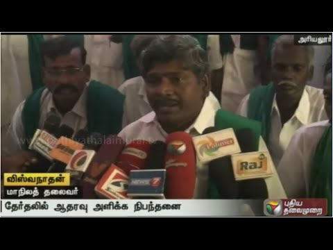 Will-support-party-that-promises-loan-waiver-Farmers-09-03-2016