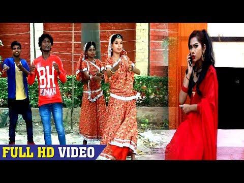 Video Laxman Nishad  का सुपरहिट (2018 )#VIDEO SONG - देवरा सुतला में -#Naiki Bhauji - Hit Bhojpuri Song download in MP3, 3GP, MP4, WEBM, AVI, FLV January 2017