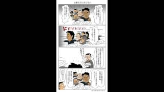 Lyrics,Music&Track Produced by SKY-HI Special Thanks Mix Engineer - Hiroron 漫画 - ぼうごなつこさん(...