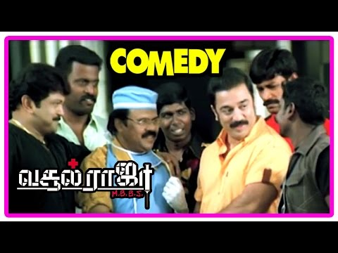Vasool Raja MBBS full Movie | Vasool Raja MBBS Full Movie Comedy Scenes | Kamal Prakashraj Comedy