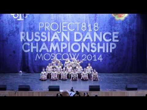 Project 818 Russian Dance Championship