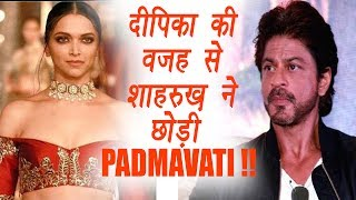 Video Shahrukh Khan REJECTED Padmavati because of Deepika Padukone   FilmiBeat MP3, 3GP, MP4, WEBM, AVI, FLV Oktober 2017