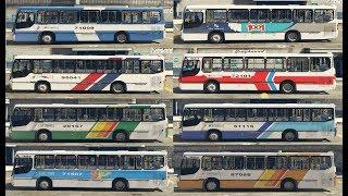 Grand Theft Auto V - Rockstar Games Rockstar Games Grand Theft Auto V Mod Bus. Inscreva-se no Canal e deixe seu Like,...
