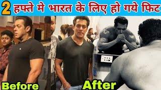 Video Salman Khan Amazing Body Transformation in Just 14 Days | made Lean Body For Bharat Movie MP3, 3GP, MP4, WEBM, AVI, FLV Juli 2018