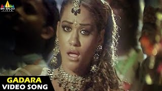 Gadara Gadara Bai Bhama Video Song in Mysamma IPS  Telugu Movie
