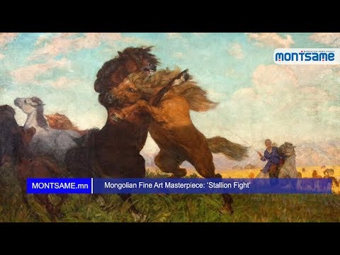 Mongolian Fine Art Masterpiece: 'Stallion Fight'