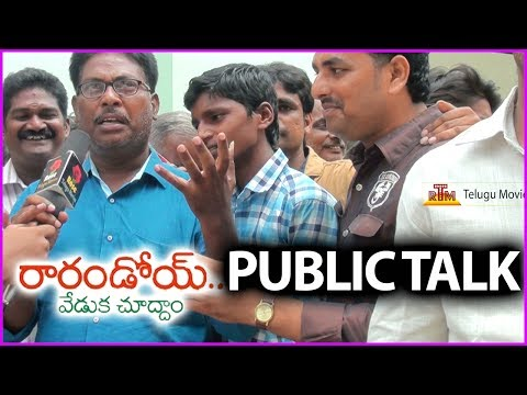 Rarandoi Veduka Chuddam Movie Review/Public Talk | Fans Reaction | Public Response Movie Review & Ratings  out Of 5.0