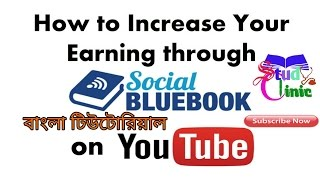 """Blog: http://onlinestudyinbd.blogspot.comFb: https://www.facebook.com/groups/studyclinic/?ref=bookmarkshttps://www.facebook.com/supporttutorhome/ Social Bluebook:Social bluebook is a platform to check analytics and to send quote to the advertisers. It's a supported site of tube buddy and nd youtube certified site for youtuber.-~-~~-~~~-~~-~-Please watch: """"ভাই-বোনকে ভার্সিটিতে চান্স পাওয়ানোতে আপনার করণীয়  How to Guide Youngers for Public University"""" https://www.youtube.com/watch?v=tOBLRnYN8KQ-~-~~-~~~-~~-~-"""
