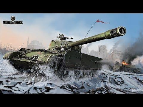 ФАРМИМ и не ТОЛЬКО STREAM 12.01.2018 [ World of Tanks ]
