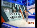 55-year-old man stabbed to death by vegetable seller in Ghaziabad - Video