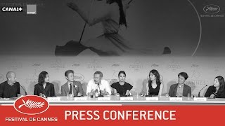 Nonton Geu Hu   Press Conference   Ev   Cannes 2017 Film Subtitle Indonesia Streaming Movie Download
