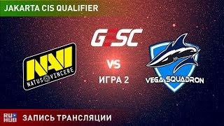 Natus Vincere vs Vega Squadron, GESC CIS, game 2 [Maelstorm, Lum1Sit]