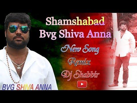Video Shamshabad Bvg Shiva Pailwan New Song Remix By Dj Shabbir download in MP3, 3GP, MP4, WEBM, AVI, FLV January 2017