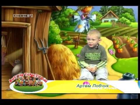 """Дитяча телестудія """"Рівне 1"""" [124-й випуск]"""